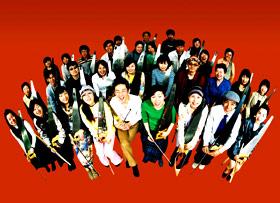 Japan Musical Saw Association